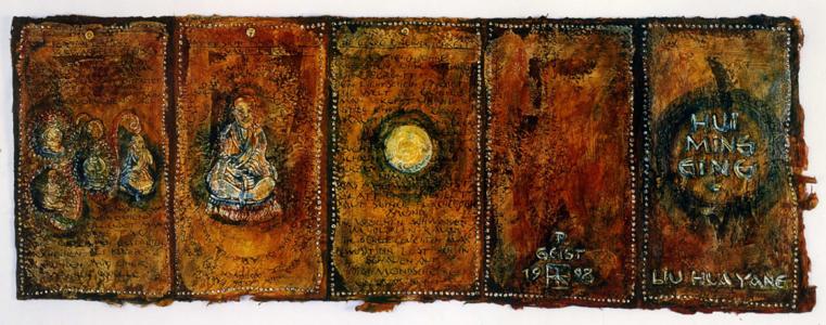 1998 Hui Ming Ging Leporello a